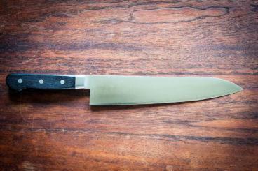Tsunehisa SRS15 240 Gyuto