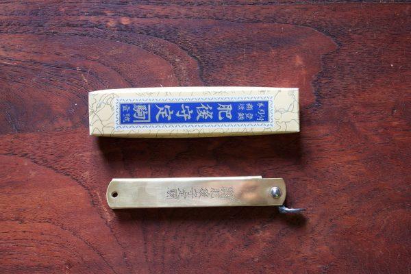 Large Higonkami - blue steel - Artisan Knives