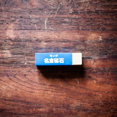 King 8000 Nagura stone - Artisan Knives